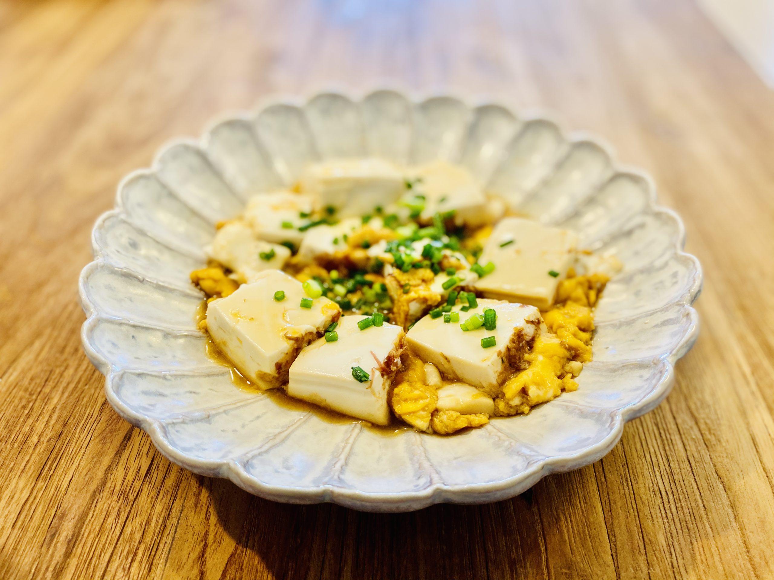 安くて簡単!我が家の「豆腐と卵のとろとろ煮」のレシピ