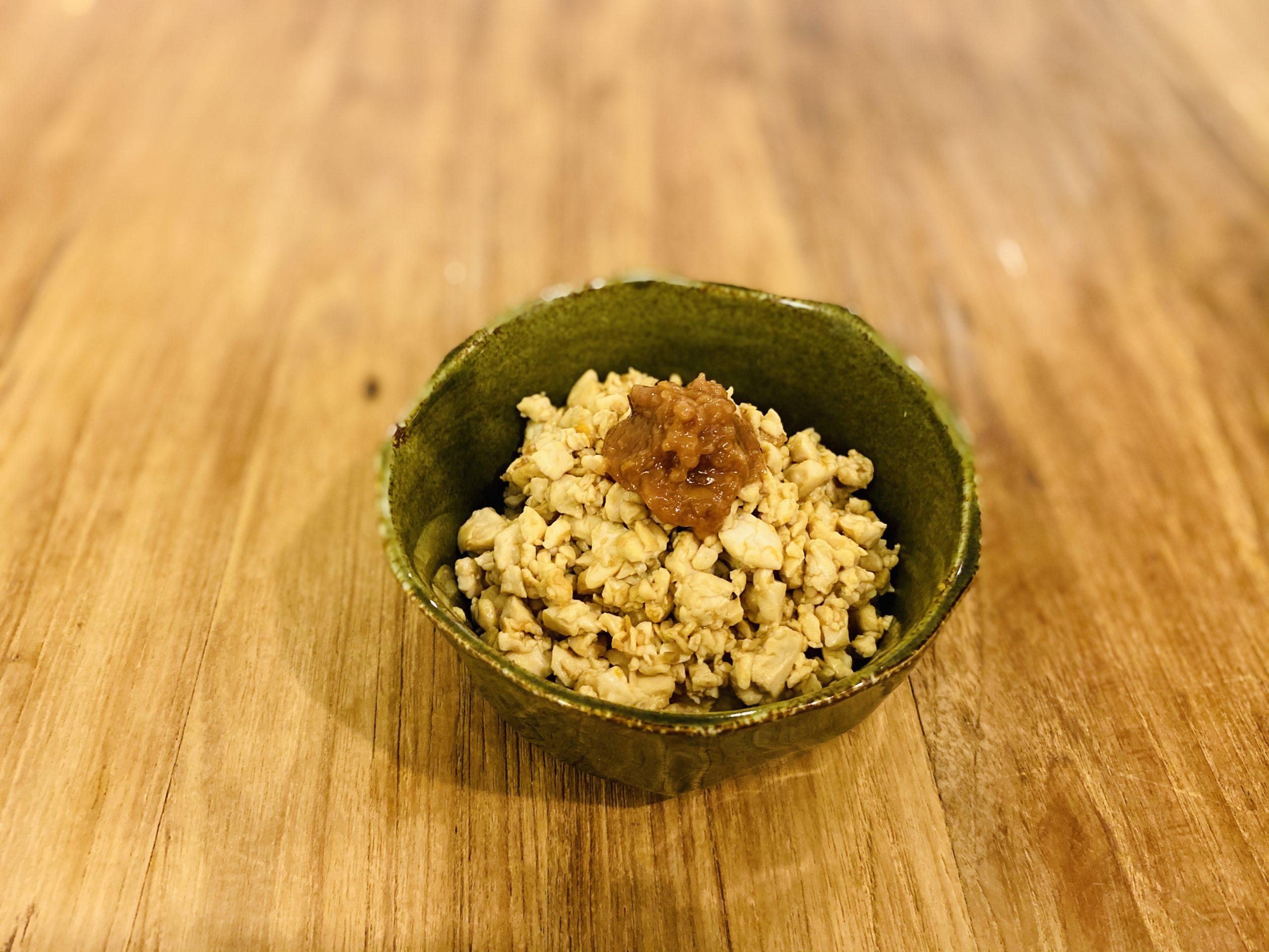 我が家の「豆腐そぼろ梅干し風味」のレシピ