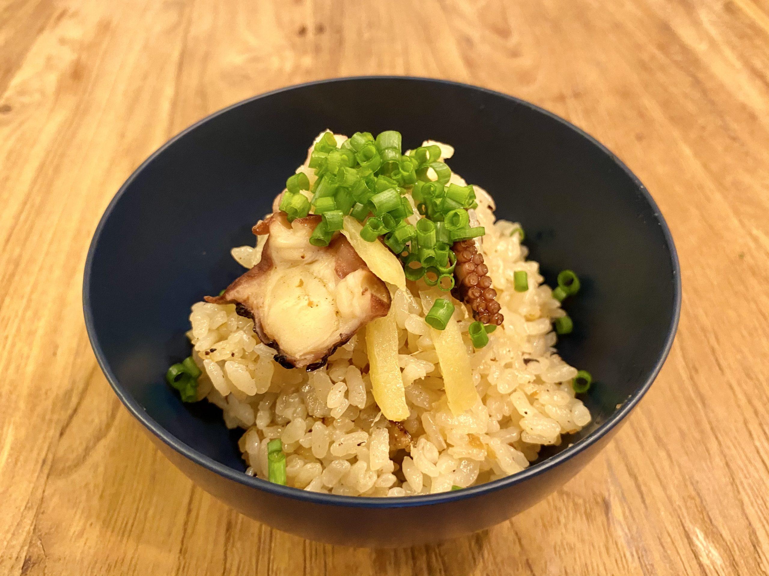 我が家の「香る出汁のタコの炊込みご飯」のレシピ