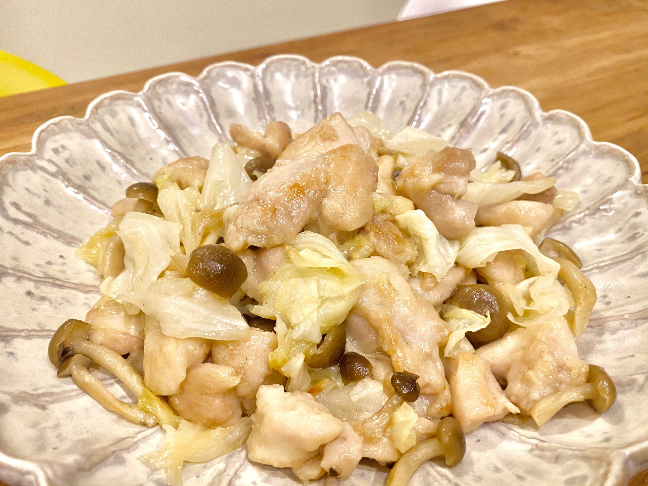 塩だれが旨い!「ぷりぷり鶏もも肉と野菜の塩だれ炒め」のレシピ