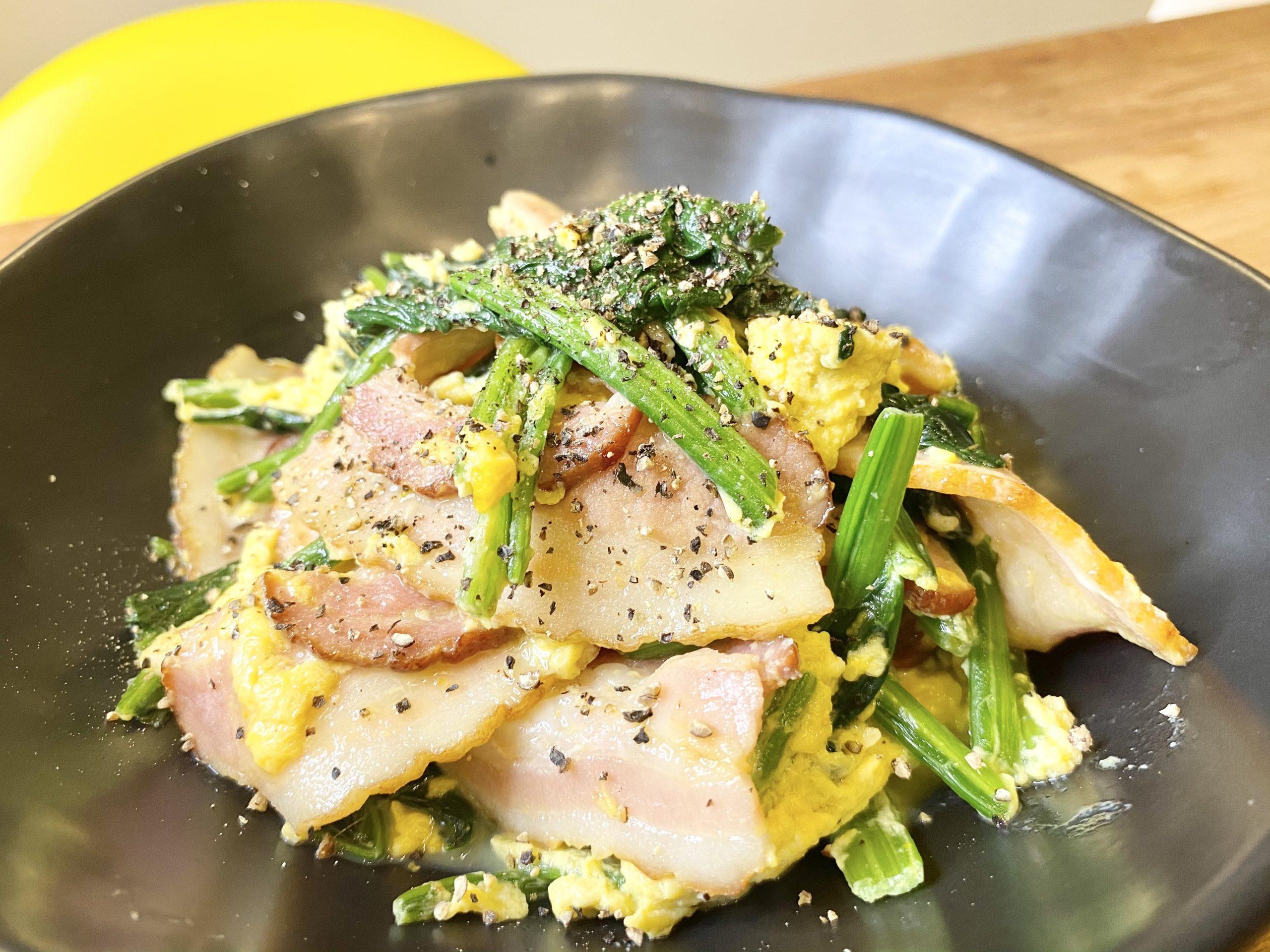 簡単10分調理!「ほうれん草とベーコンの卵炒め」のレシピ