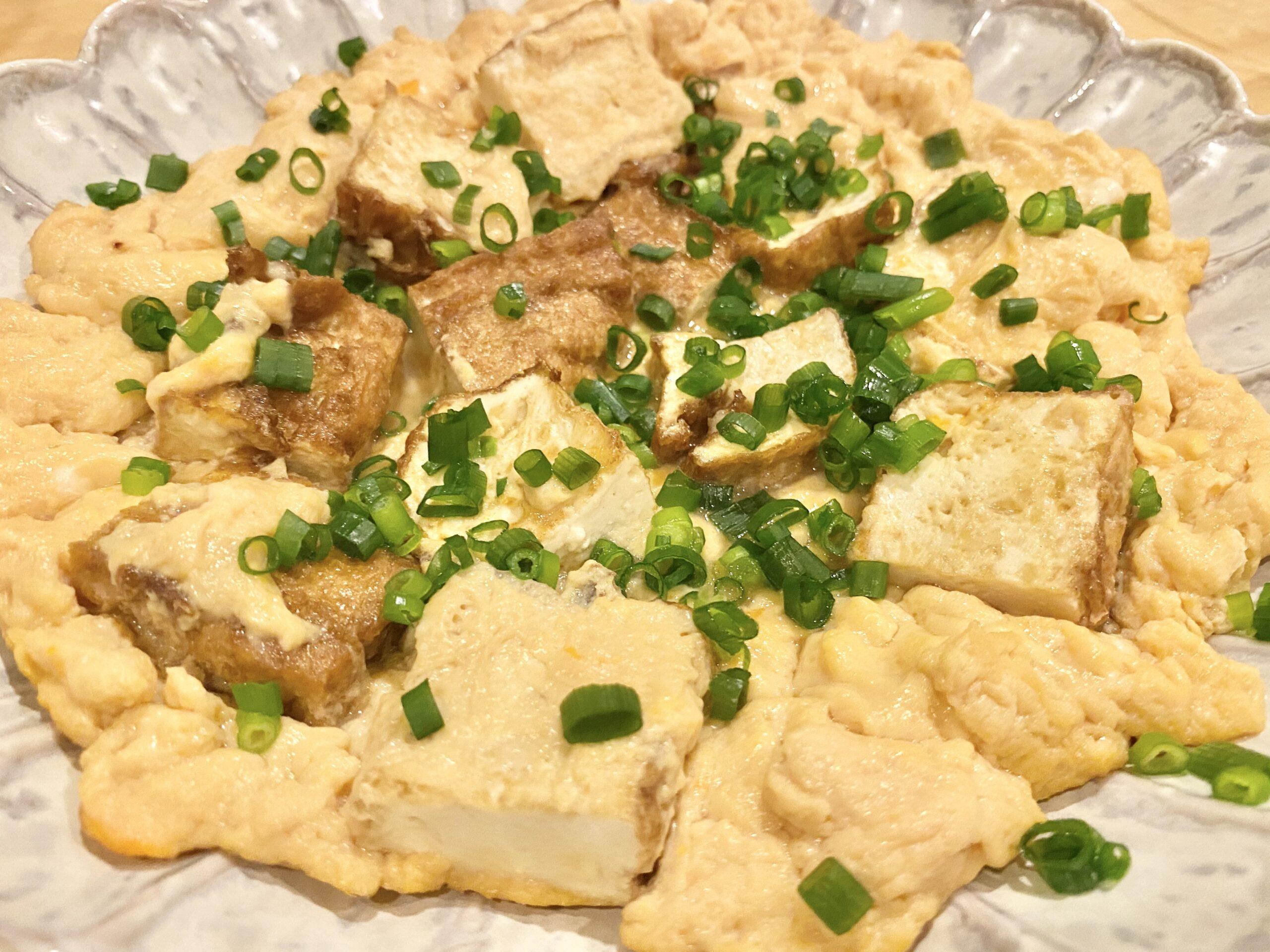 簡単10分調理!「厚揚げ豆腐のふわふわ卵煮」のレシピ